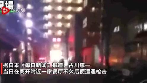 日本神户山口组头目遭枪击身亡