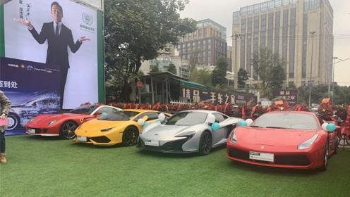 麻辣拍客丨 超跑云集,明星助阵,成都和谐和仪车行盛大开业