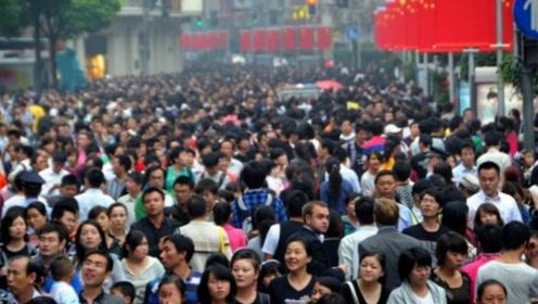 """""""14亿""""到""""7亿"""",如果中国人口减半,会有什么结果呢?"""