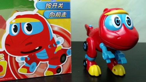 霸王龙韦斯可爱霸王步出场!帮帮龙出动恐龙探险队玩具