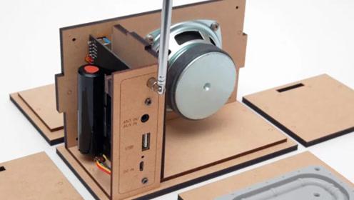 DIY组装一个音箱,竟然这么简单,还能做收音机