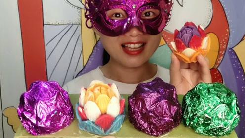 """小姐姐吃手工创意""""五彩莲花巧克力"""",五彩绽放,果味奶香丝滑甜"""