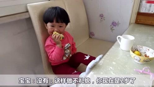 宝宝饭桌前表现不乖,爸爸说了啥宝宝变乖了,爷俩对话真逗!