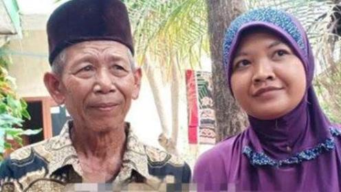 70岁大爷与28岁女子结婚 彩礼只有25元钱