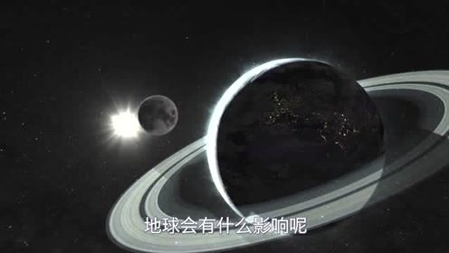 若地球也有土星一样的环,人类会发生什么变化呢?