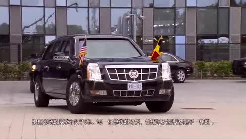 奥巴马卸任后他的专车会被扔进大海,留给下届总统不好吗?