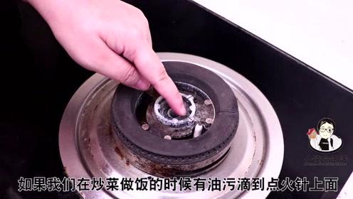 燃气灶点不着火,跟维修师傅学个检修方法,简单省事还省钱,学学