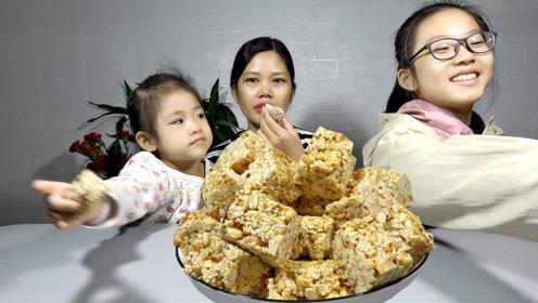 想吃花生糖不用买,月妈自己做给孩子们吃,无添加,过年必备点心