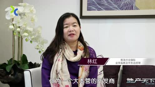 地产天下-香港兴业