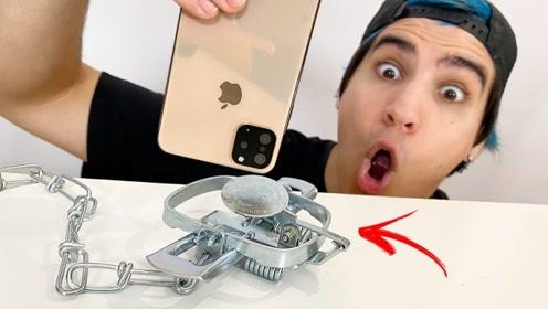 小哥将苹果手机往铁夹子上放,会发生什么事情?网友:这怎么舍得