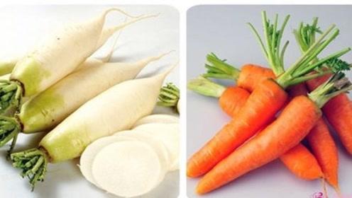 冬天常吃萝卜好处多,但要注意这些食用禁忌,赶快转告家里人