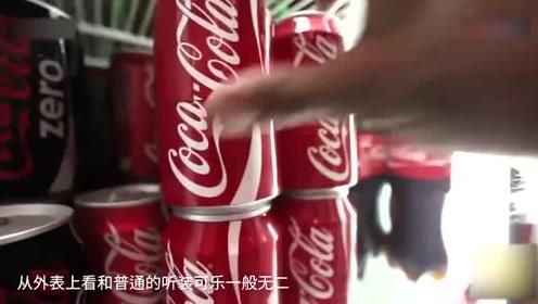 世界上最傲娇的自动售货机,不收纸币,抱一抱就给可乐!