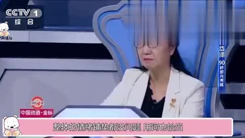 主持人大赛:选手当众挑衅董卿!康辉气到嘴瓢!撒贝宁:直接淘汰