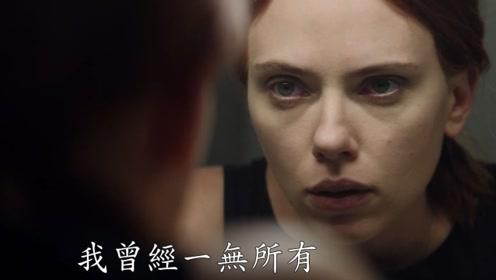 漫威全新力作《黑寡妇》首支中字预告片出炉