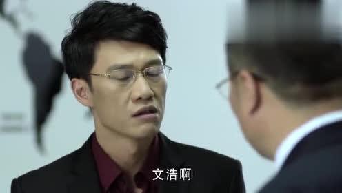 电视剧《谎言的诱惑》精彩片段