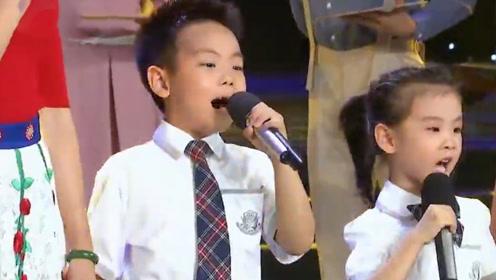 2019中秋大会上,刘和刚子女合唱《最好的未来》,开口就是歌星范