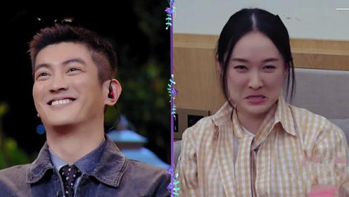 霍思燕正在拍吻戏,不料杜江突然探班,她的反应太搞笑