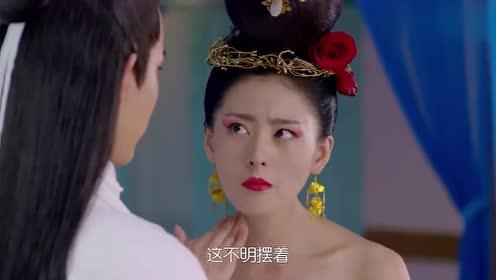 太子妃:宫内举行封后大典,张芃芃却拉着九王偷偷从后门溜走!