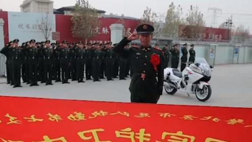 直击国宾护卫队特殊退伍仪式现场 队员移交钥匙时泪水夺眶而出