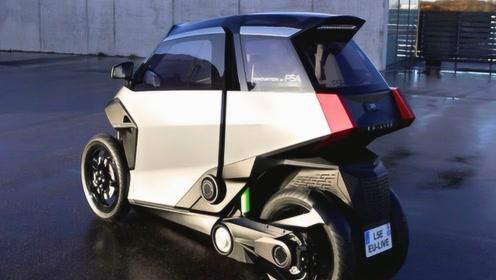 """国外发明出行""""神器"""",比汽车更加厉害,遮风避雨还有空调!"""