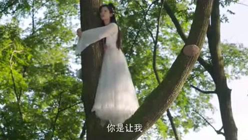 一夜新娘:花溶溺水,秦尚城及时赶来将她救了起来!