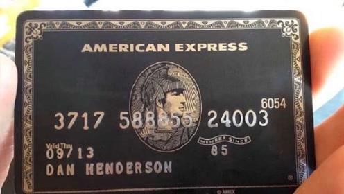 世上顶级的银行卡,国内就2人拥有,一位是马云,另一位出乎意料