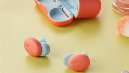 没有AirPods系列香?索尼发布h.ear系列新品耳机
