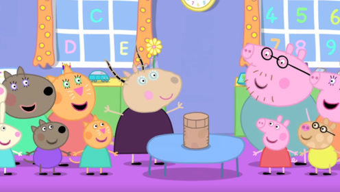 小猪佩奇今天要做蛋糕 她想做一个好吃的脆皮烤蛋糕 玩具故事