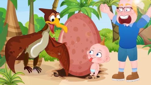一家三口找到一颗巨大的蛋,他们刚准备把蛋吃掉,小孩却物归原主!