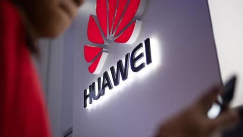 华为将正式起诉美国联邦通信委员会 高通总裁透露苹果5G版