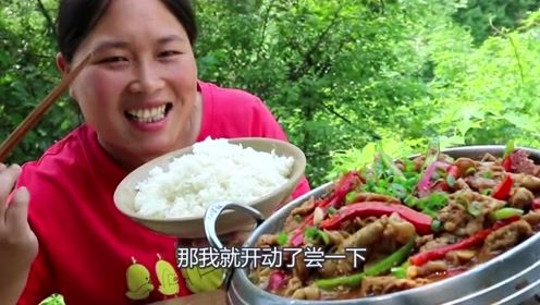 鱼3宝究竟是什么?胖妹1斤辣椒做干锅鱼3宝,4碗米饭下肚还吃不够