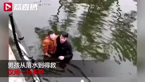 妻子挺着大肚四处喊人,丈夫纵身跳下池塘!落水男孩1分钟就得救了