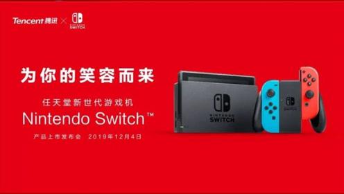国行版Switch登陆各大电商平台,Switch Lite在做引进准备