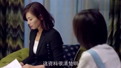 樊胜美真是土包子,刚到曲筱绡的家,嘴巴就没合上过,真是无语了