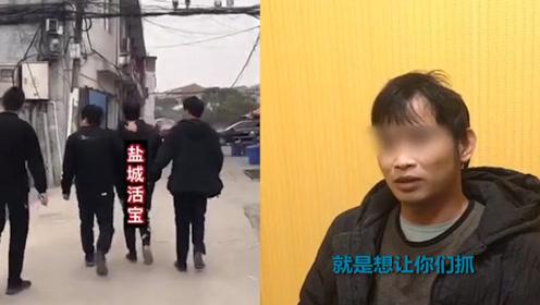 唐山地震后网民发不当言论 不到3小时就被抓 还对民警说这样的话
