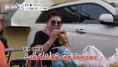 陈华妈妈吃饭的时候吃的不多,爸爸怀疑她早吃过了,她还嘴硬不承认