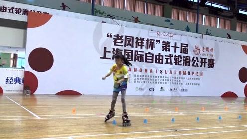 2019SSO上海国际公开赛青女花式对抗 小组赛 第五组