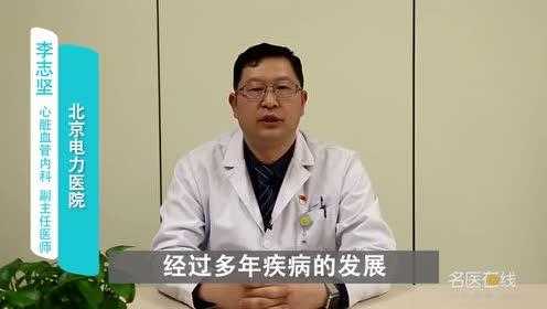 如何有效预防风湿性心脏病
