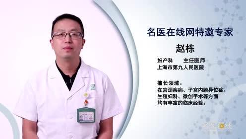 宫颈癌患者出现发热是怎么回事