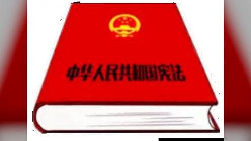 """市高法院举行""""12.4""""宪法宣誓仪式"""