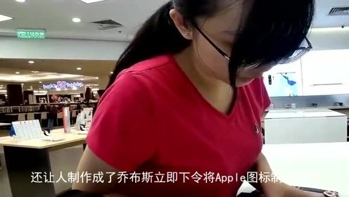 苹果的手机盒里为什么要送贴纸?知道用途后:难怪能成功