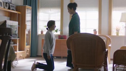 《我怕来不及》速看15:李春生欲卖房帮助白家 丁瑞兰认李春生为父亲