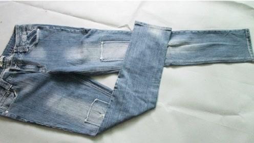 旧牛仔裤不要丢,只需简单改一改,品立马变秒变时尚单品