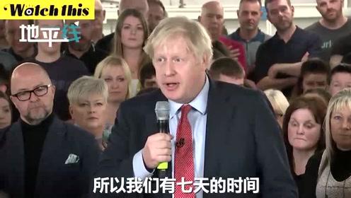 英首相:如果我们是一辆超级跑车 那么议会就是被戳破的轮胎