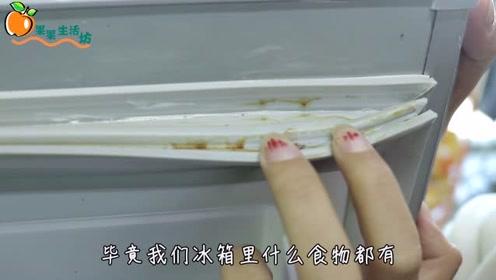 不管冰箱封条多脏多黑,不用一滴水,立马干净如新,看完回家试试