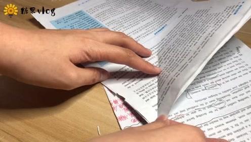 整理考卷的快速方法,只要这样一折!