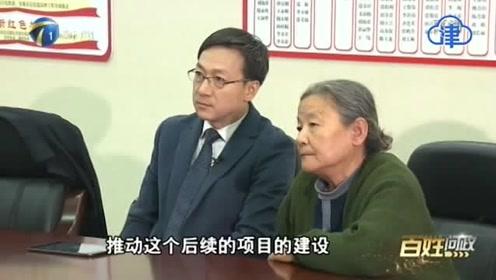百姓问政 不让老百姓再趟水进出!西青区住建委党委书记宫克明承诺