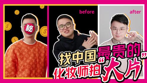 拍硬照,用刘诗诗Angelababy的化妆团队是什么感受?