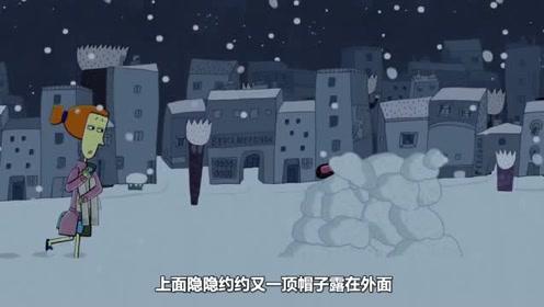 爸爸深夜出门找鞋,好几个小时都没回来,找到他的时候已被大雪掩盖