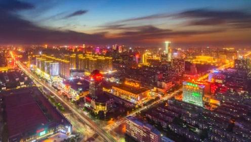 石家庄:打造立起来的开发区 推进新型城市经济高质量发展